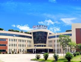 九联科技IPO注册获同意将于上交