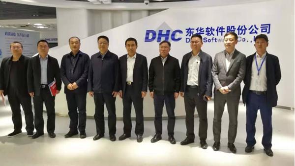 薛向东:积极助力打造县域数字经济发展示范基地