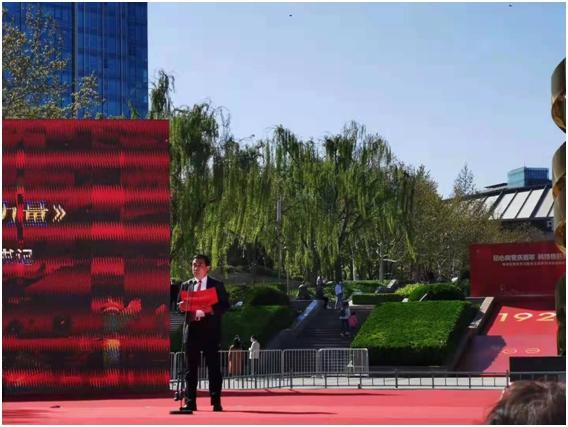 薛向东出席海淀区庆祝建党百年活动并宣读倡议书