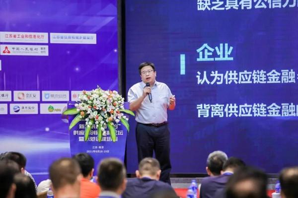 引领全国供应链发展热潮 新发展格局下的供应链创新高峰论坛成功举办!