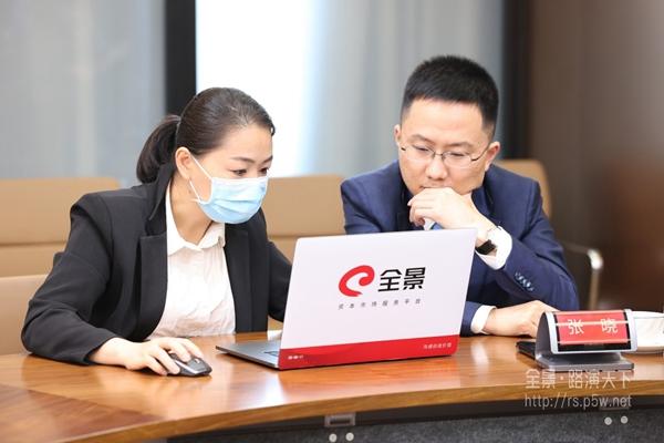 洪兴股份网上路演交流互动问答