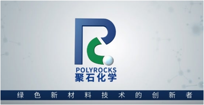 聚石化学发布半年报 市场需求旺盛主营产品量价齐升