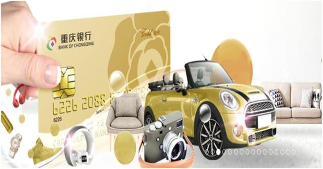 重庆银行首份半年报 各业务板块稳中有升为企业发展提供澎湃动力