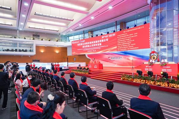 卓锦股份成功登陆科创板 打造国内一流综合环保企业
