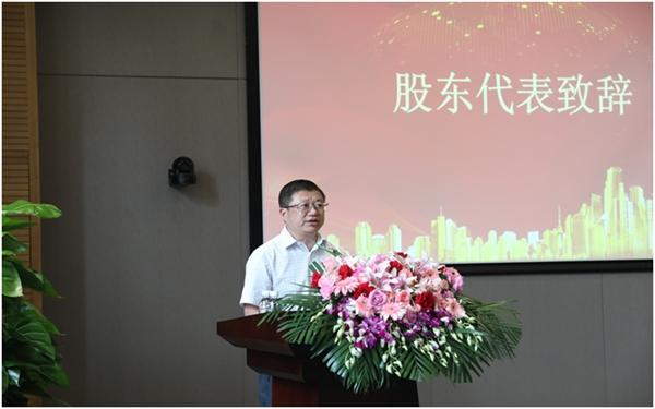 祝贺!北京能源工业互联网研究院揭牌,东华软件参股!