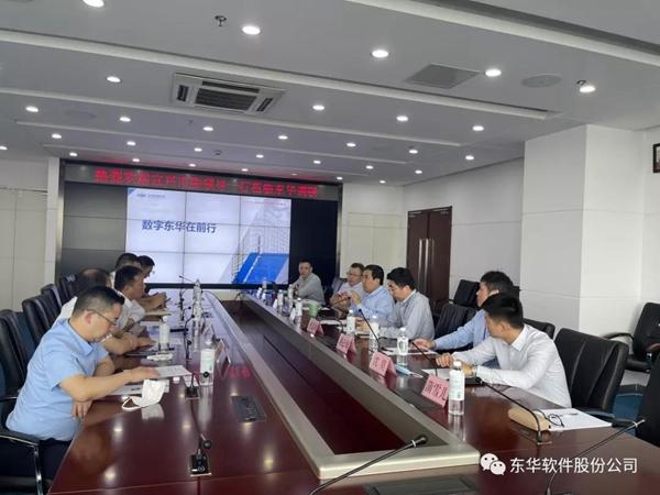 薛向东:加快打造全国县域智慧城市样板实践步伐
