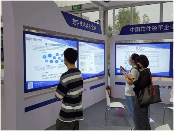 东华数字科技系列解决方案在服贸会大放异彩