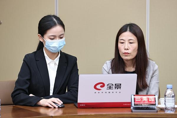 华润材料网上路演交流互动问答